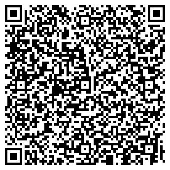 QR-код с контактной информацией организации Общество с ограниченной ответственностью Вирма Электромир