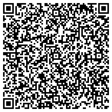 QR-код с контактной информацией организации ЕВА ОТДЕЛ ЖЕНСКОЙ ОДЕЖДЫ И НИЖНЕГО БЕЛЬЯ
