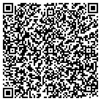 QR-код с контактной информацией организации Стек компьютер, ООО
