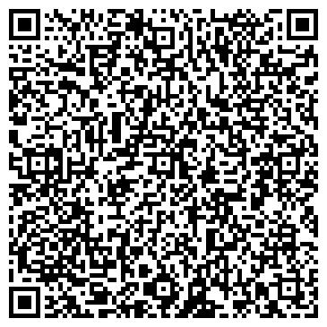 QR-код с контактной информацией организации Легион групп, ООО