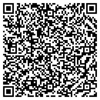 QR-код с контактной информацией организации МАГИСТР ТК