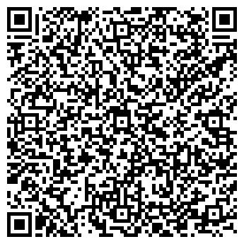 QR-код с контактной информацией организации Signal, Интернет-магазин