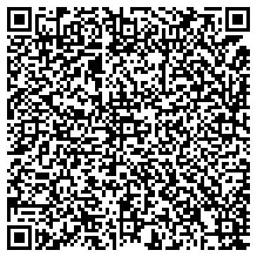 QR-код с контактной информацией организации Объединенные системы связи, ООО
