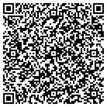 QR-код с контактной информацией организации Safeua, Интернет-магазин