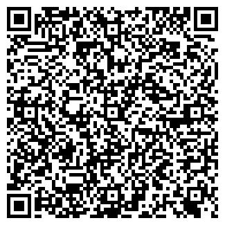 QR-код с контактной информацией организации 16 ЛИНИЯ