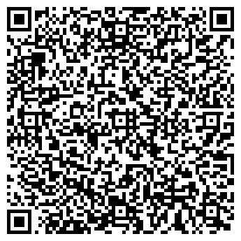 QR-код с контактной информацией организации Агат, НПФ