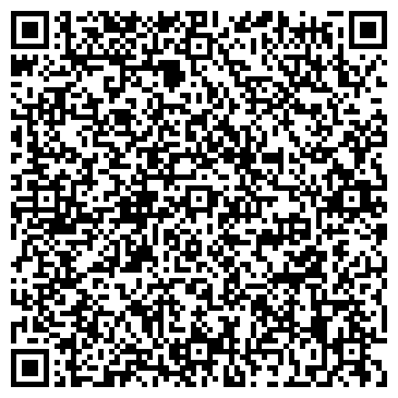 QR-код с контактной информацией организации Старлайн, ООО (Starline)