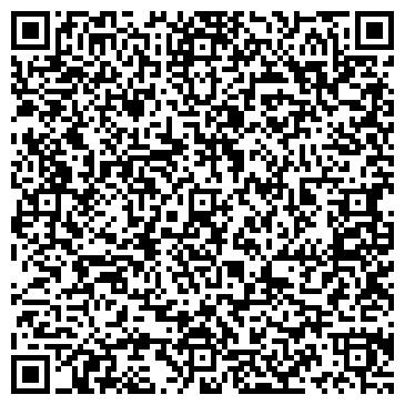 QR-код с контактной информацией организации ООО Компания Реалека