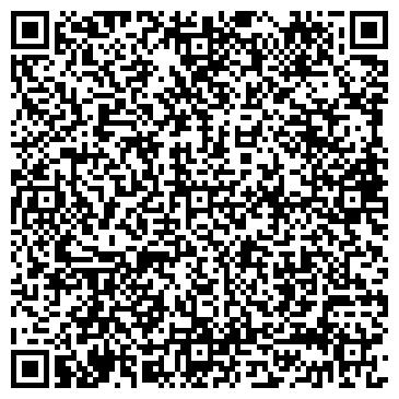 QR-код с контактной информацией организации Аврора Вест, ЧП