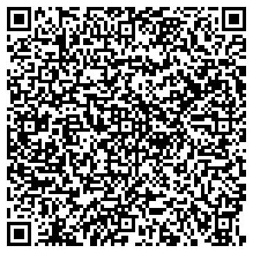 QR-код с контактной информацией организации Терра, ЧП (Terra, ЧП)