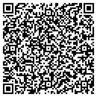 QR-код с контактной информацией организации Кладер, ООО