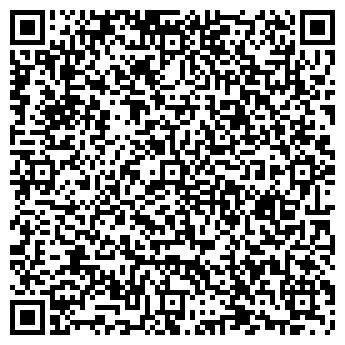 QR-код с контактной информацией организации Давидян, ЧП
