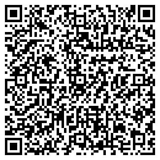 QR-код с контактной информацией организации АЙКОН