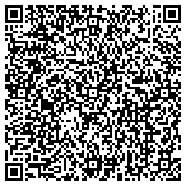 QR-код с контактной информацией организации Альста ЛТД, ООО