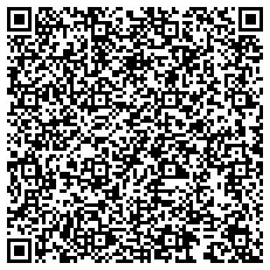 QR-код с контактной информацией организации Интернет-магазин LEMON