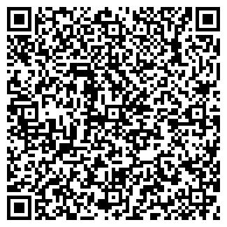 QR-код с контактной информацией организации ПЕПЛОС, ООО