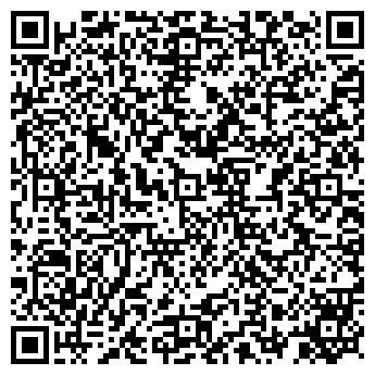 QR-код с контактной информацией организации Белан, ЧП