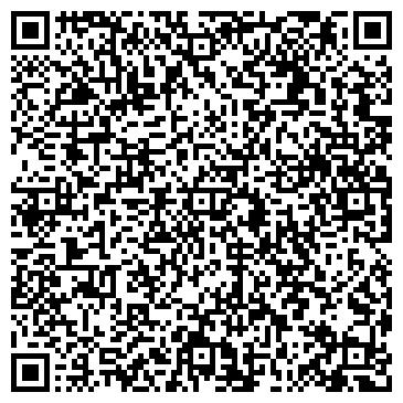 QR-код с контактной информацией организации Арматура Профессионалам, ООО
