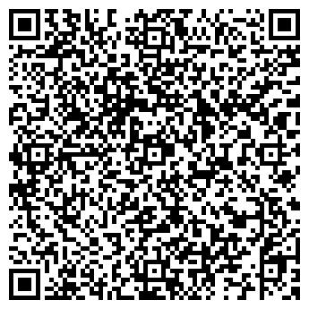 QR-код с контактной информацией организации Лань, ООО