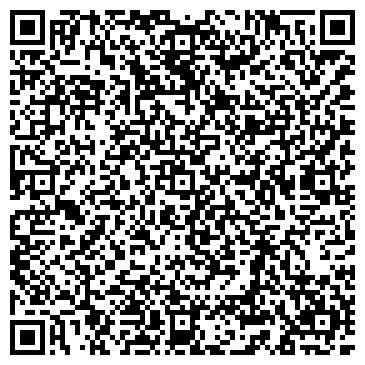 QR-код с контактной информацией организации Александровск Пром, ООО
