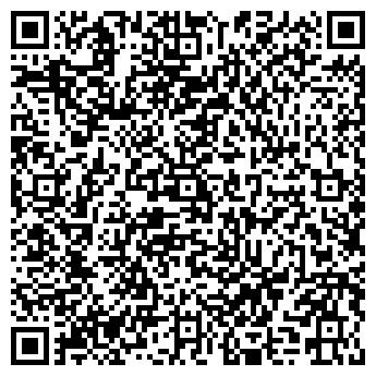 QR-код с контактной информацией организации Техарм, ЧП