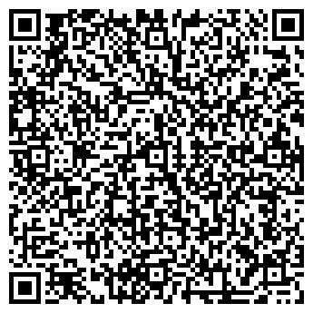 QR-код с контактной информацией организации Юнистел, ООО