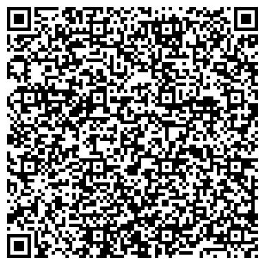 QR-код с контактной информацией организации интернет магазин Погода в доме