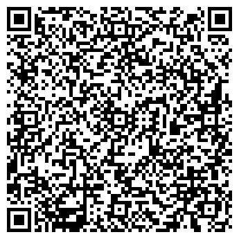 QR-код с контактной информацией организации Види-Трейд, ООО