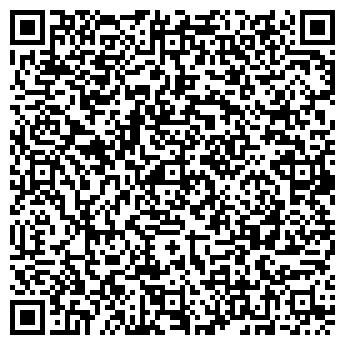 QR-код с контактной информацией организации Пилигор груп, ООО