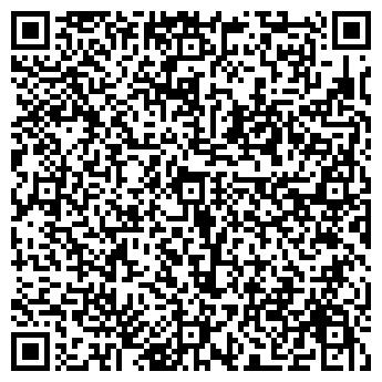 QR-код с контактной информацией организации Вертикаль Груп, ООО