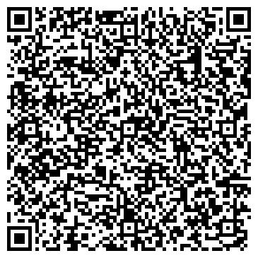 QR-код с контактной информацией организации Завод железобетонных конструкций №1, ОАО