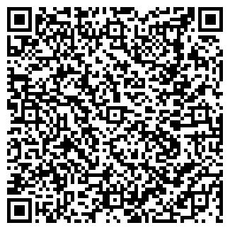 QR-код с контактной информацией организации ARTRADIOLAB