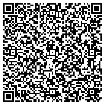 QR-код с контактной информацией организации Сервис Комс, ООО