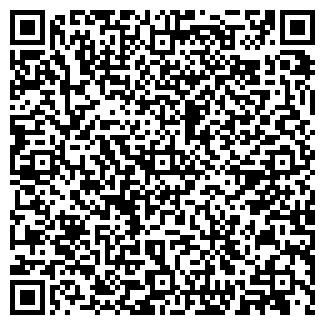 QR-код с контактной информацией организации FireStop
