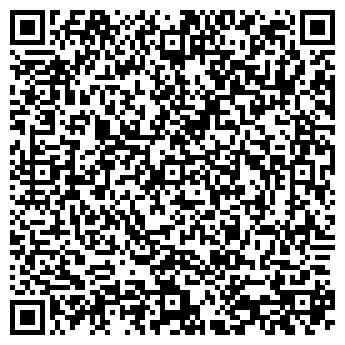 QR-код с контактной информацией организации Компания КОР, ООО