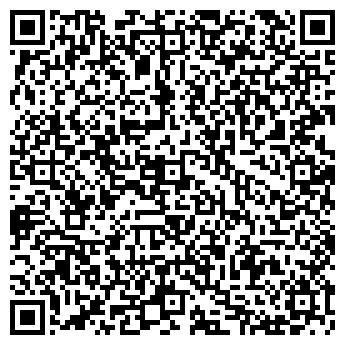 """QR-код с контактной информацией организации ООО """"Дидан"""""""
