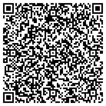 QR-код с контактной информацией организации Интернет-магазин Antispy
