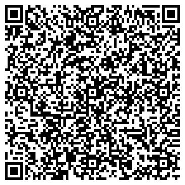 """QR-код с контактной информацией организации Интернет магазин """" Элипс"""""""