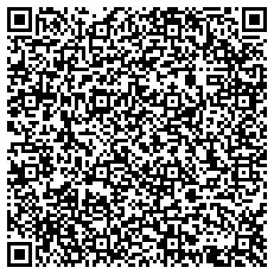 QR-код с контактной информацией организации Укрспецконструкция, Компания