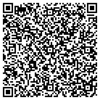 """QR-код с контактной информацией организации ТзОВ """" Деревтехінвест"""""""