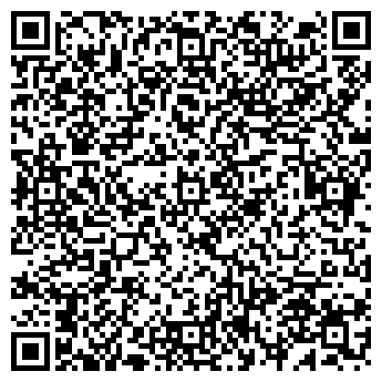 """QR-код с контактной информацией организации ООО """"ЛОМИР"""""""