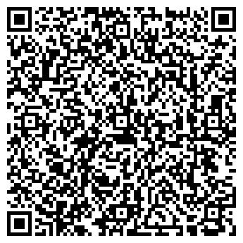 QR-код с контактной информацией организации ООО Андреал