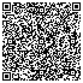 """QR-код с контактной информацией организации Общество с ограниченной ответственностью ООО ПКП """"Згода"""""""