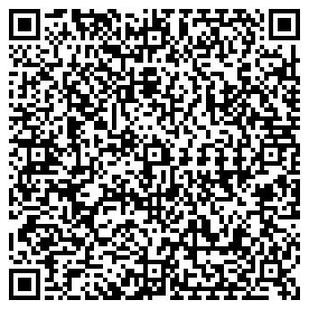 QR-код с контактной информацией организации СПД Сидько А.В.
