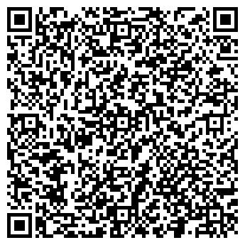QR-код с контактной информацией организации ФОП Буян