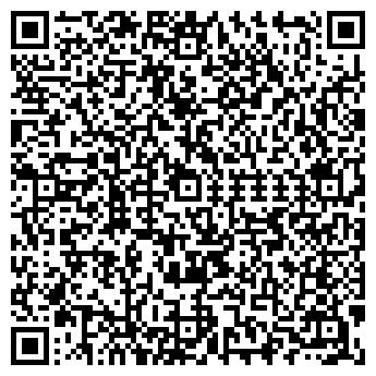 QR-код с контактной информацией организации Радамир
