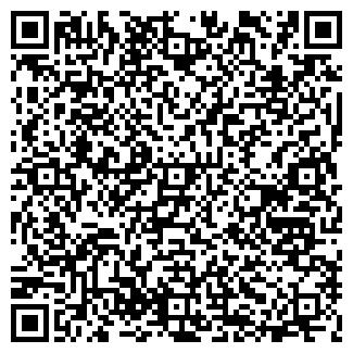 QR-код с контактной информацией организации ВК Рост
