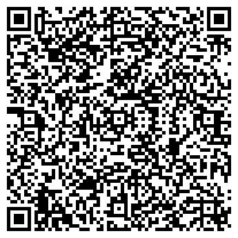 QR-код с контактной информацией организации Авега-system