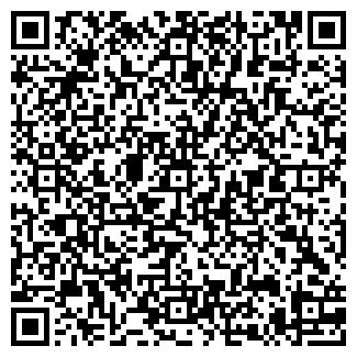 QR-код с контактной информацией организации Winalite