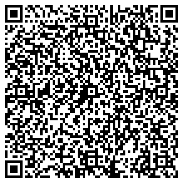 """QR-код с контактной информацией организации ЧП """"Эридан"""""""
